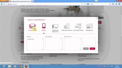 LG Mobile PC Suite Free Download - YouTube